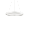 Люстра IDEAL LUX ORACLE D50 ROUND BIANCO