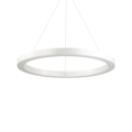 Люстра IDEAL LUX ORACLE D70 ROUND BIANCO