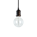 Люстра IDEAL LUX FRIDA SP1 NERO