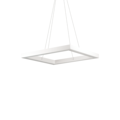 Люстра IDEAL LUX ORACLE D50 SQUARE BIANCO