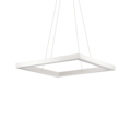 Люстра IDEAL LUX ORACLE D70 SQUARE BIANCO